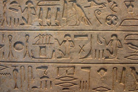 cuneiforme copia